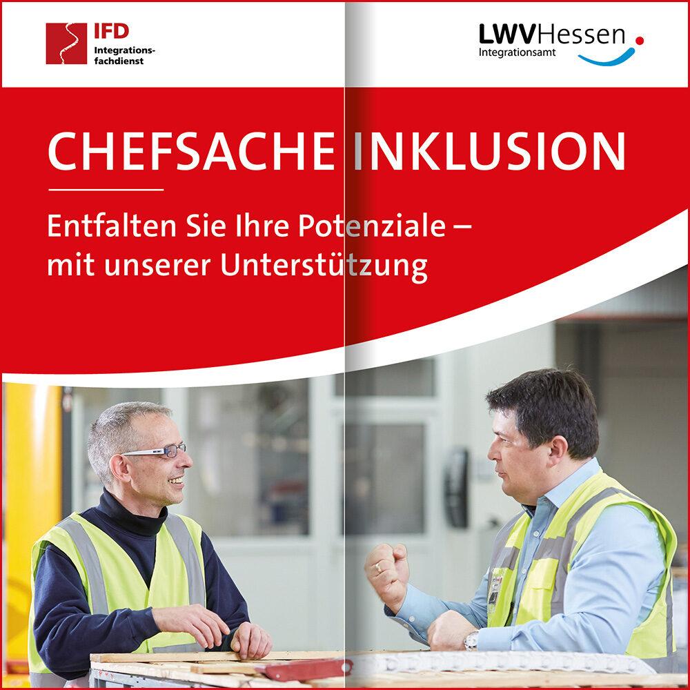 LWV Hessen Integrationsamt Infinity Card (Endlos-Faltkarte)